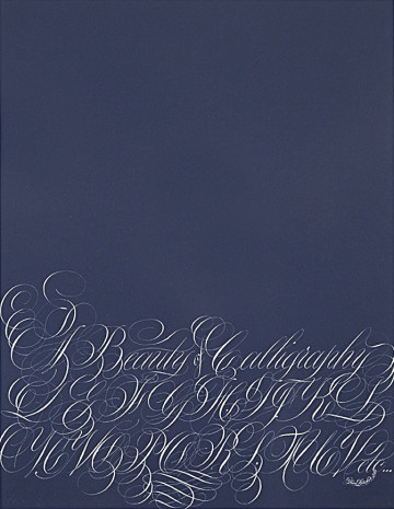 """Latin alphabet with """"Beauty of calligraphy"""""""