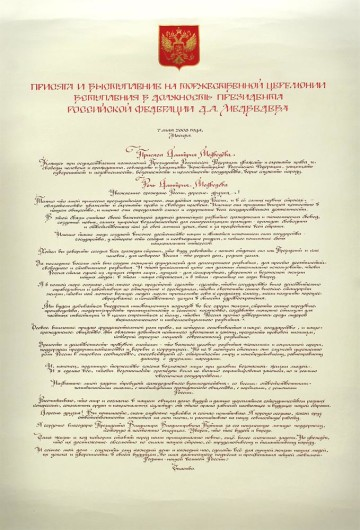 Inauguration Speech and Oath of the President of the Russian Federation D. A. Medvedev