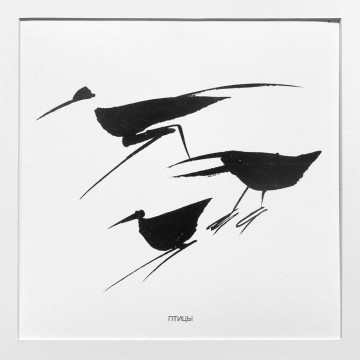 Birds. 1st part of the calligraphy triptych