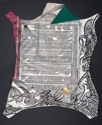 Каллиграмма на пергаменте