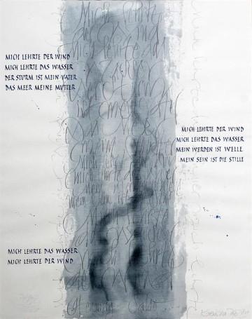 «Вода меня учила, меня учил ветер...»