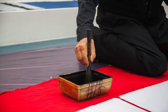 Таинственный мир японской каллиграфии