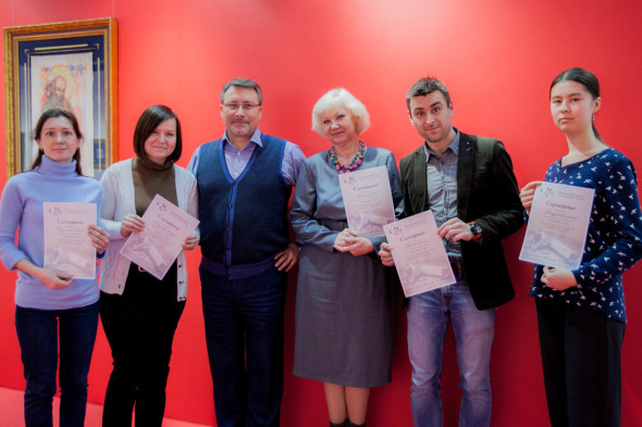 Graduation of the Fine Handwriting course