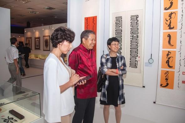 Юбилей Современного музея каллиграфии