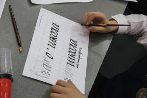 Выпуск детского курса каллиграфии
