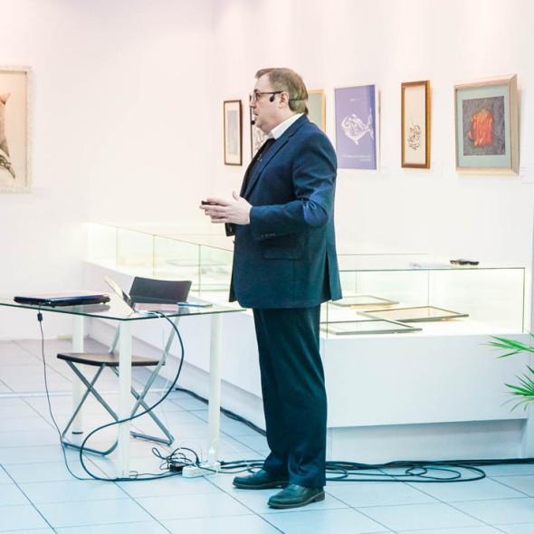 Lecture by Professor Alexey Maslov
