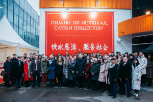 """A conference for Russian and Chinese students named """"Be grateful, serve the community"""""""