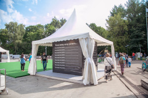 """The """"Before I Die"""" project at the International Exhibition of Calligraphy"""