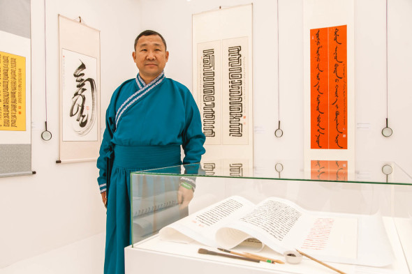 VI International Exhibition of Calligraphy