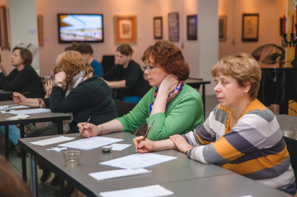 Russian Cursive Writing: Excursion and Workshop