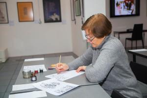 《毛笔和软笔书法》大师班