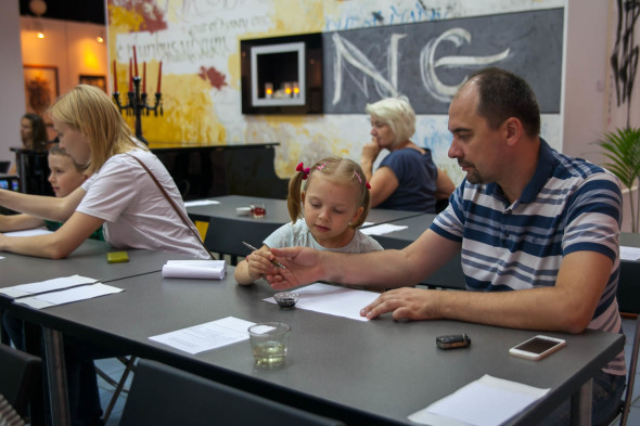 Презентация «Курса остроконечного пера» для детей
