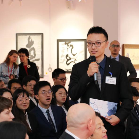 Студенческая российско-китайская конференция «Будьте благодарными, служите обществу»