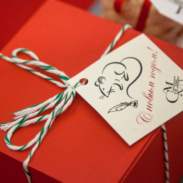 """New Year's calligraphy card"" workshop"