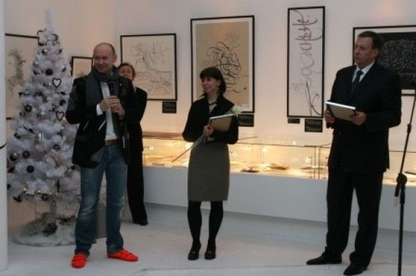 Closing ceremony of the Mystery of World Calligraphy exhibition