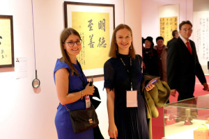 Выставка «Великая китайская каллиграфия и живопись»