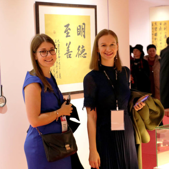 Great Chinese Calligraphy and Painting: One Belt – One Road exhibition