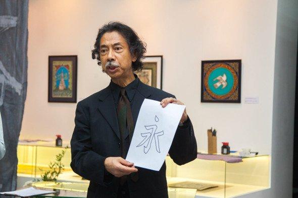 日本书法的神秘世界