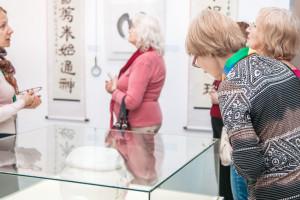 现代书法博物馆慈善之旅