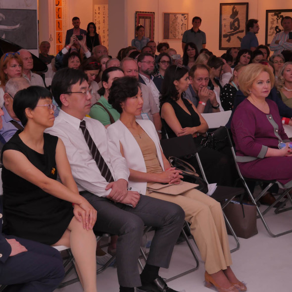 10th Anniversary of the Contemporary Museum of Calligraphy