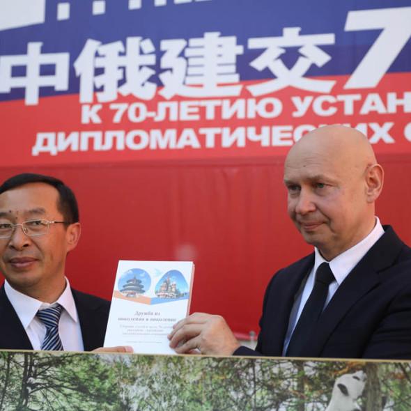 Пресс-конференция российско-китайского мотопробега «Дорога дружбы»