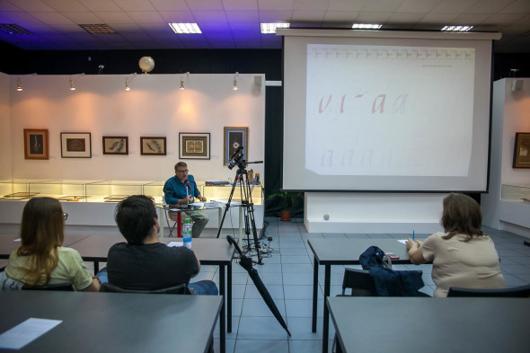 "Presentation of the ""Basic calligraphy"" course for adults"