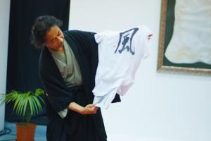 《日本书法》大师班
