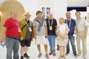 世界杯外国球迷参观现代书法博物馆