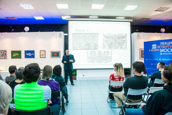 Lecture by Professor Alexey Maslov