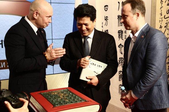 Открытие выставки «Великой русской и китайской каллиграфии»