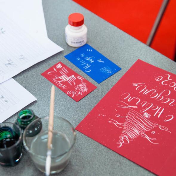 Новогодний интенсив «Поздравительная каллиграфия острым пером»