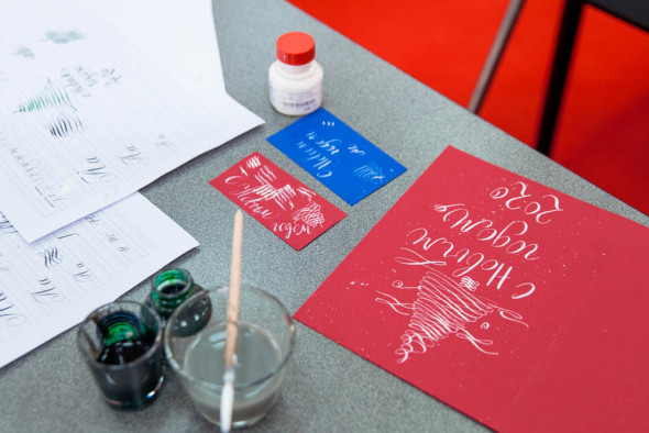 "New Year crash course ""Holiday pointed pen calligraphy"""