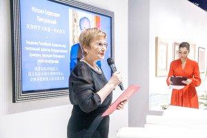 «伟大的中国书法与国画» 展览发布会
