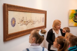 Museum tour for primary school students