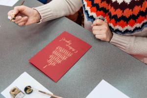 """我们邀请您参加""""钢笔书写贺词""""新年速成班"""