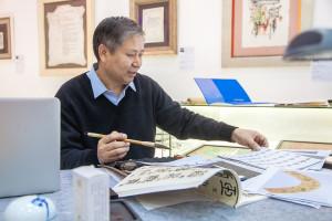 中国书法入门课程。