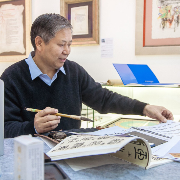 Introduction to Chinese calligraphy course