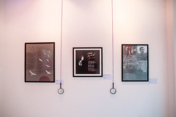 Выставка ко Дню Победы