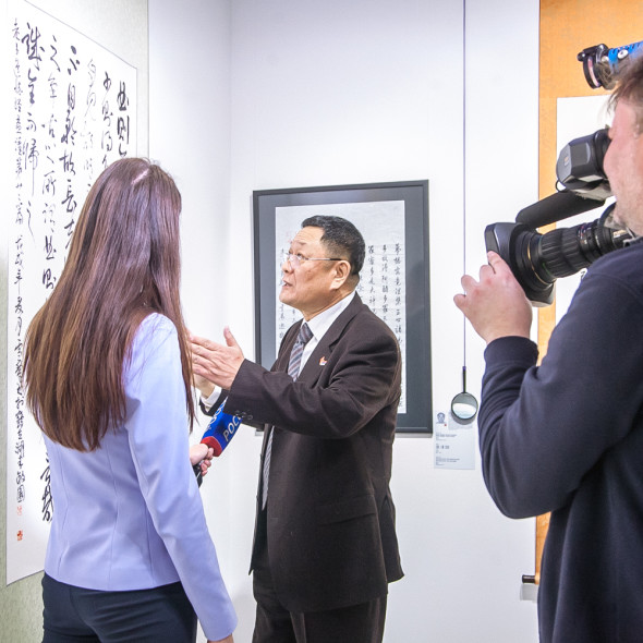 Presentation of Great Chinese Calligraphy and Painting Chinese National Exhibition
