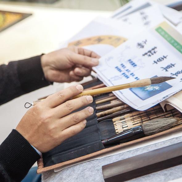 Вводный курс в китайскую каллиграфию