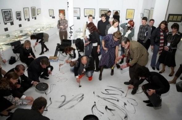 Церемония закрытия экспозиции «Тайны мировой каллиграфии»