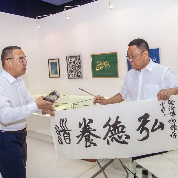 Master class from Zhao Xueli