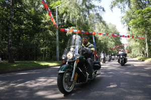 """Press conference of """"The Road of Friendship"""" Russian-Chinese motocross"""