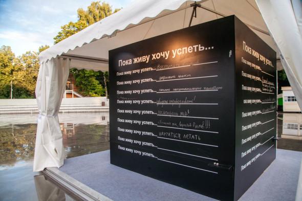 Проект Before I Die на Международной выставке каллиграфии