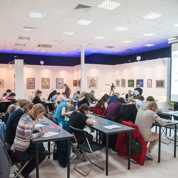 Total dictation held in the Contemporary Museum of calligraphy