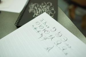 Курс «Остроконечное перо»