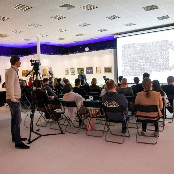 No Silk Way for Cyrillic, talk by Tagir Safaev