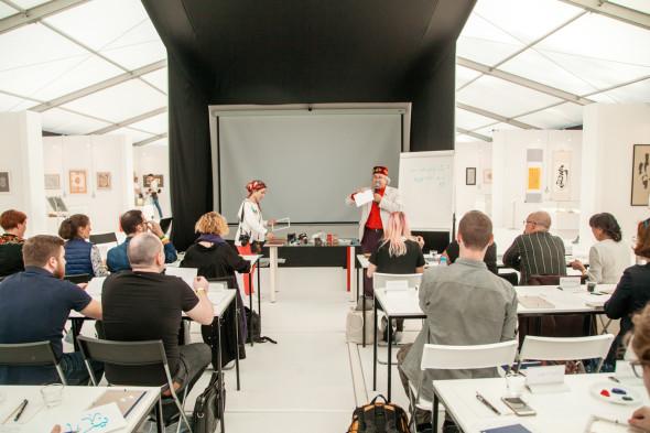 VI Международная выставка каллиграфии