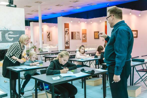 《古罗斯书法》培训班第一期开课