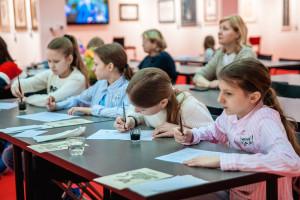 Экскурсия с мастер-классом для детей школы №777